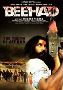 Beehad – The Ravines Movie Review Hindi Movie Review