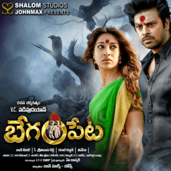 Begumpet Movie Review Telugu Movie Review