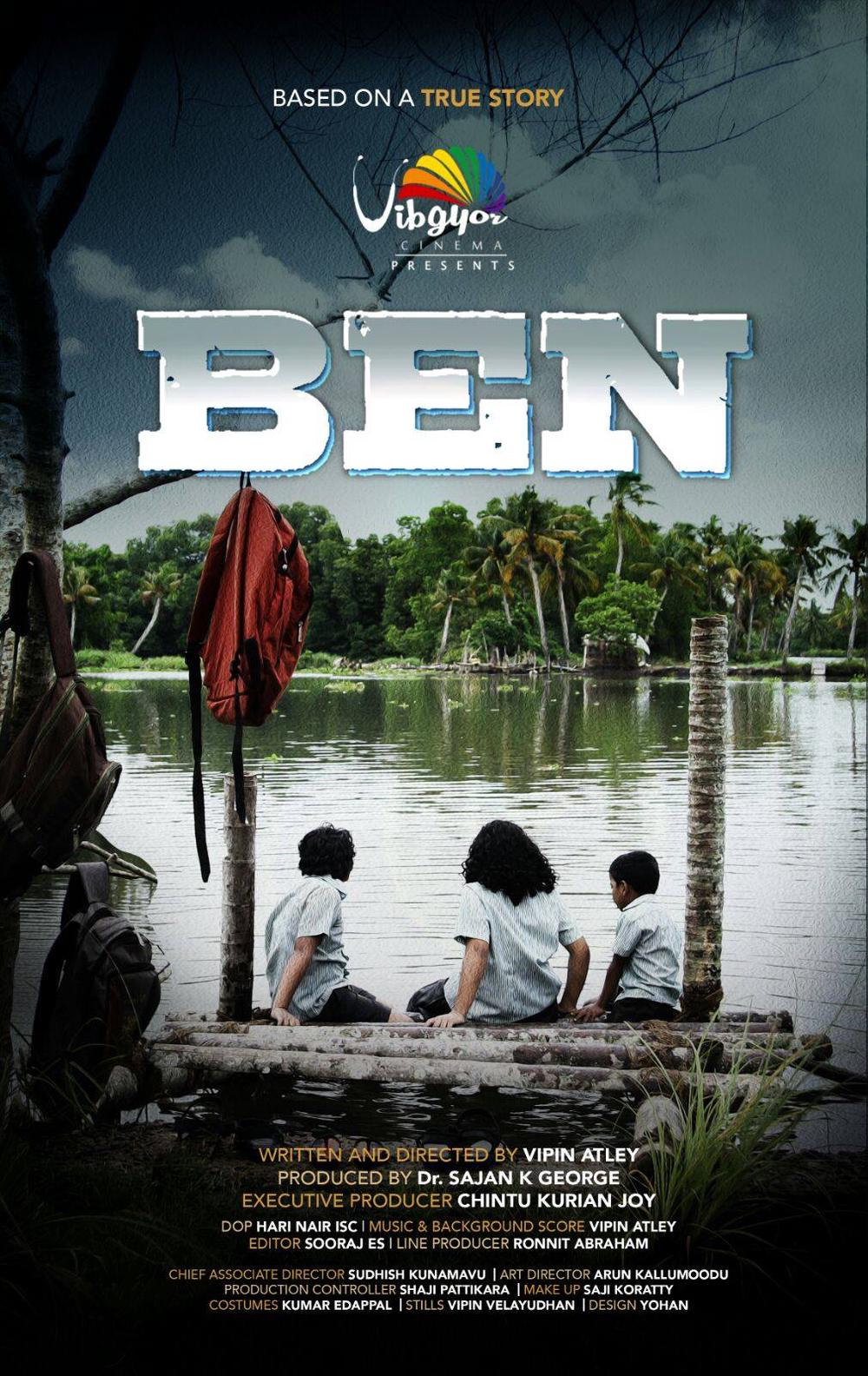 Ben Movie Review Malayalam Movie Review