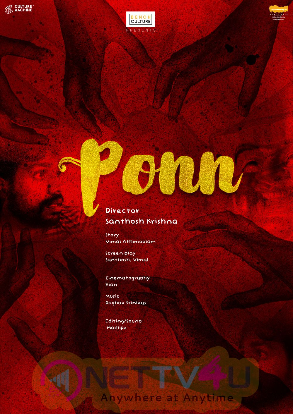 Bench Culture Release Ponn Short Film Attractive Photos & Posters
