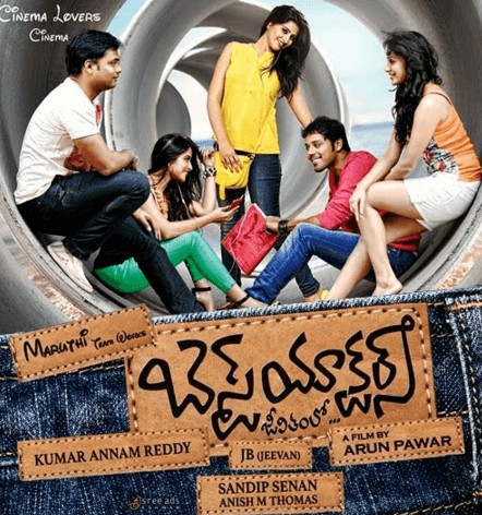 Best Actors Movie Review Telugu Movie Review