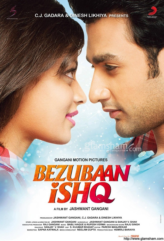 Bezubaan Ishq Movie Review Hindi