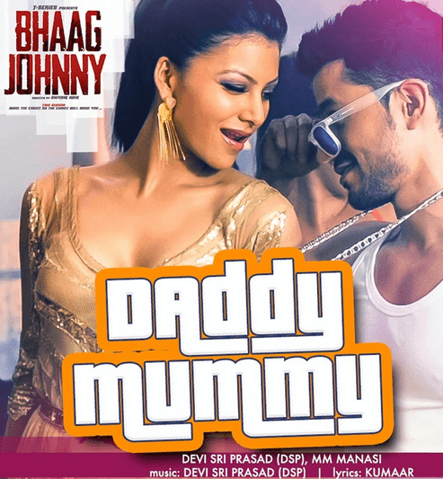 Bhaag Johnny Movie Review Hindi