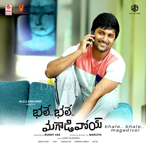 Bhale Bhale Magadivoy - A Must Watch Stress Buster Movie Review