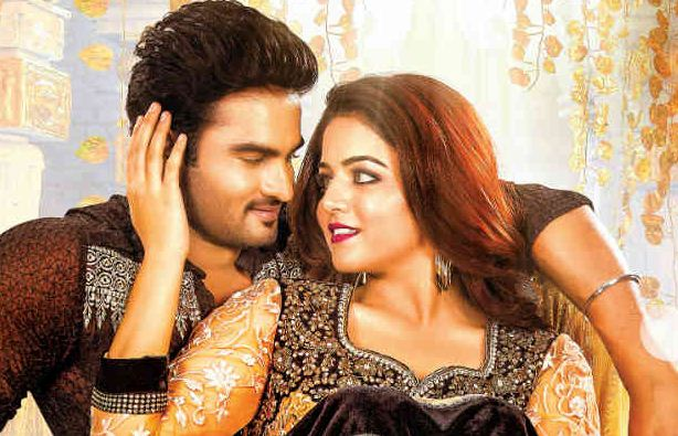 Bhale Manchi Roju Gets Censored!