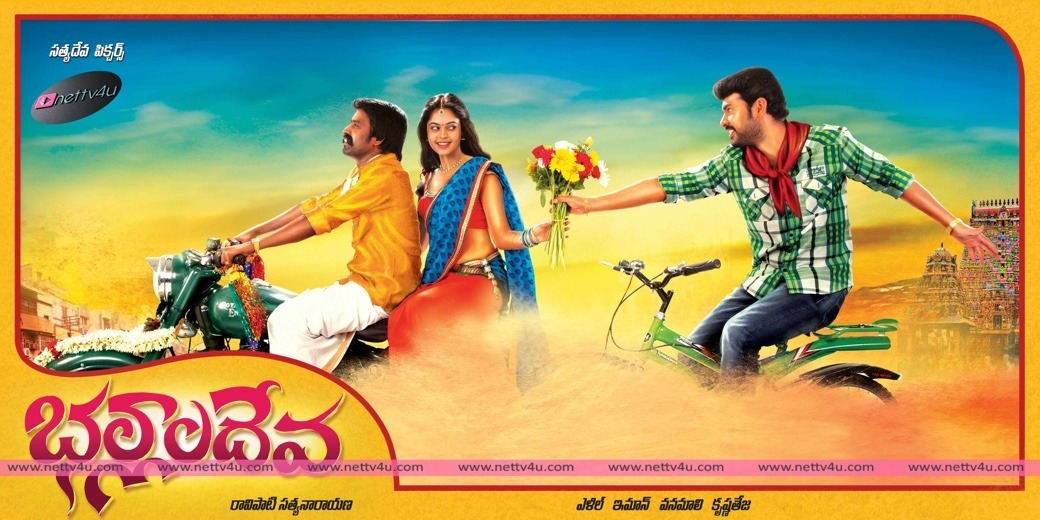 Bhallaladeva Movie Posters And Stills First Look