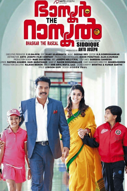 Bhaskar The Rascal Movie Review Malayalam Movie Review