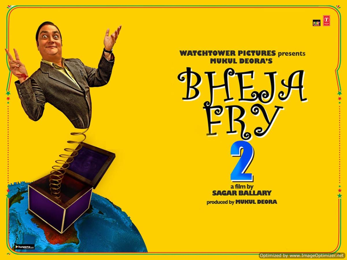 Bheja Fry 2 Movie Review Hindi