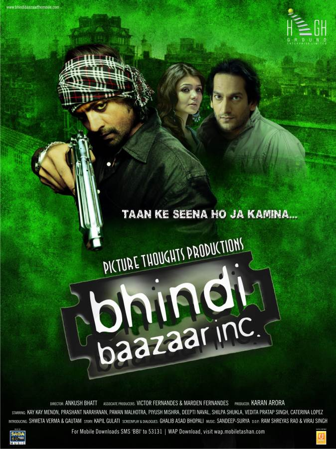 Bhindi Baazaar Inc Movie Review Hindi