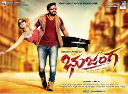 Bhujanga Movie Review Kannada Movie Review