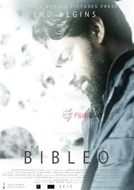 Bibleo Movie Review Malayalam Movie Review