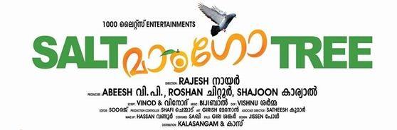 Biju Menon's 'Salt Mango Tree' Poster Attracts!