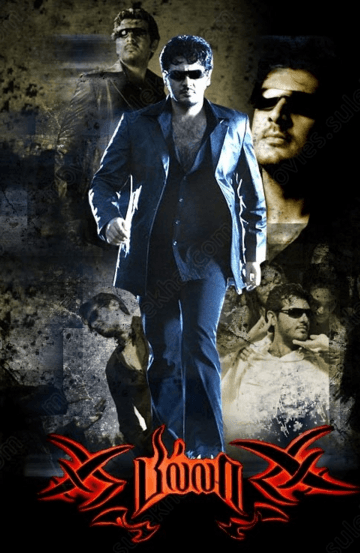 Billa Movie Review Tamil Movie Review