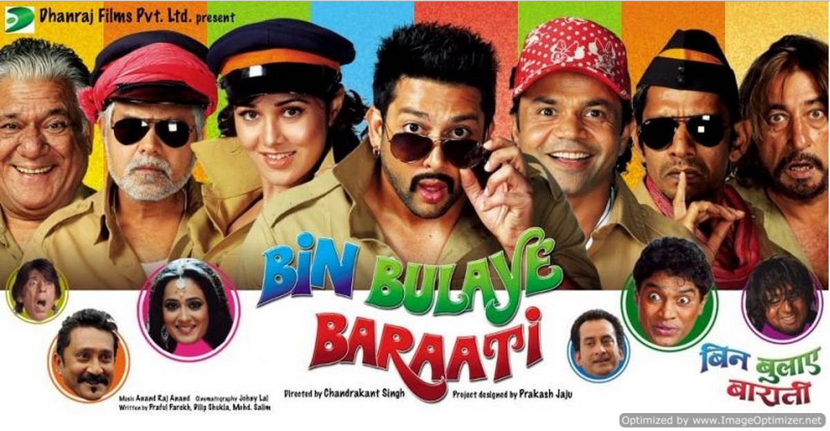 Bin Bulaye Baraati Movie Review Hindi