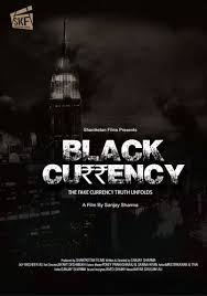 Black Currency Movie Review Hindi Movie Review