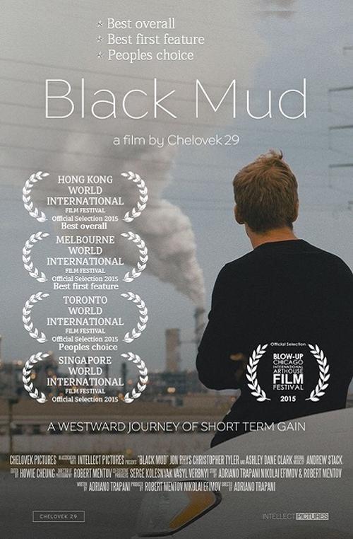 Black Mud Movie Review English Movie Review