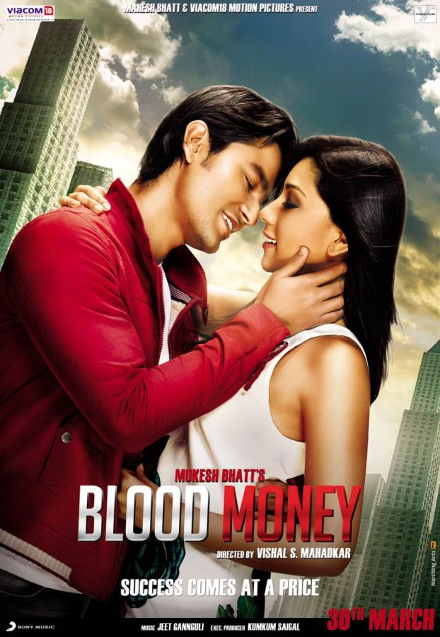 Blood Money Movie Review Hindi