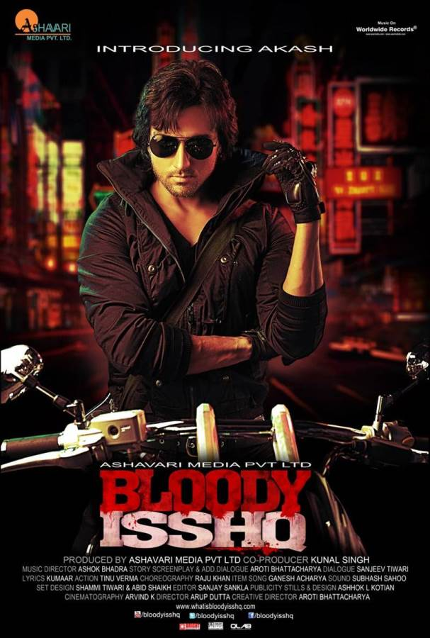 Bloody Isshq Movie Review Hindi