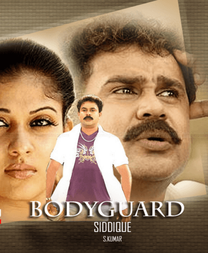 Bodyguard Malayalam Movie Review