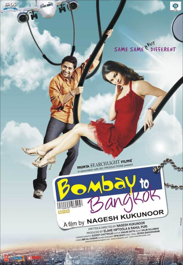 Bombay to Bangkok Movie Review Hindi