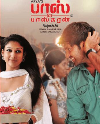 Boss Engira Baskaran Movie Review
