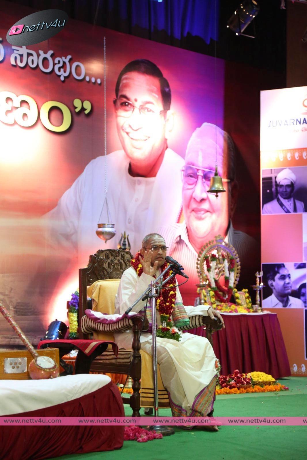 Brahmasri Chaganti Koteswara Rao Presents Sankarabharanam Pravachanam Photos