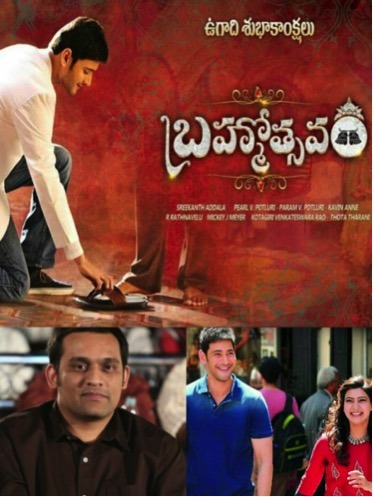 Brahmotsavam: Sound Track Released.