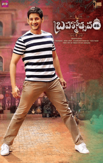 Brahmotsavam Movie Review Telugu Movie Review