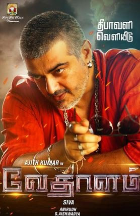 Brisk Business Work For Ajith's Vedhalam!