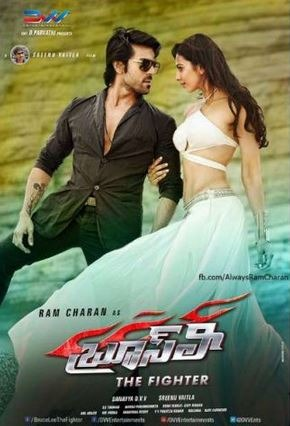 Bruce Lee Movie Review Telugu