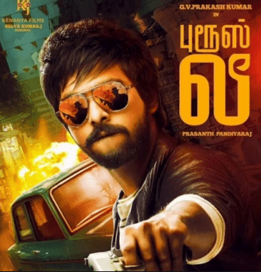 Bruce Lee Tamil Movie Review Tamil Movie Review