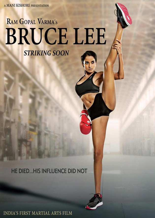 Bruce Lee English Movie Review English