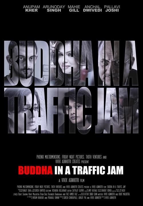 Buddha In A Traffic Jam Movie Review Hindi Movie Review