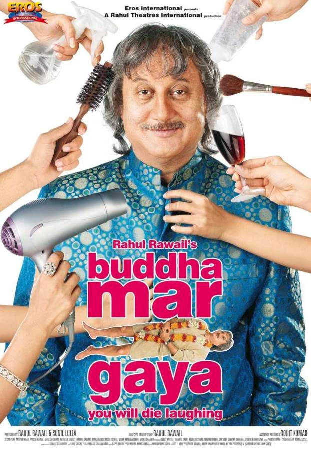 Buddha Mar Gaya  Movie Review Hindi