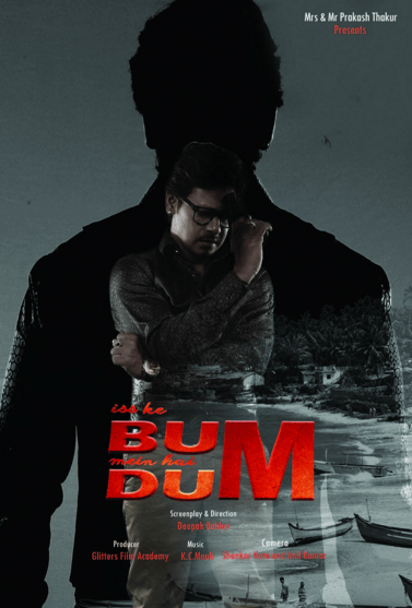 Bum Dum Movie Review Hindi Movie Review