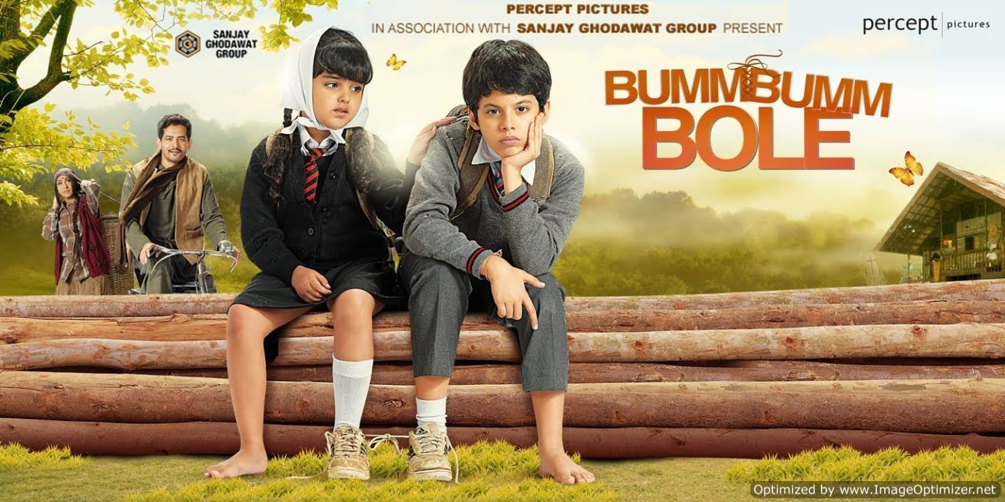 Bumm Bumm Bole Movie Review Hindi