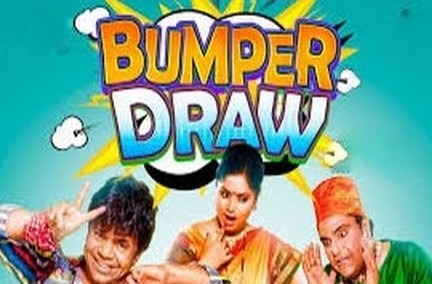 Bumper Draw Movie Review Hindi
