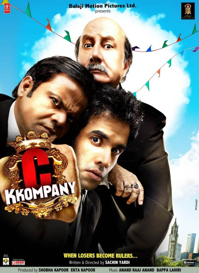 C Kkompany Movie Review Hindi