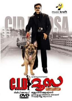 C. I. D. Moosa Movie Review Malayalam Movie Review