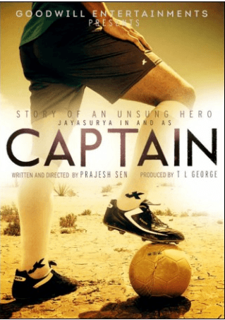 Captain Movie Review Malayalam Movie Review