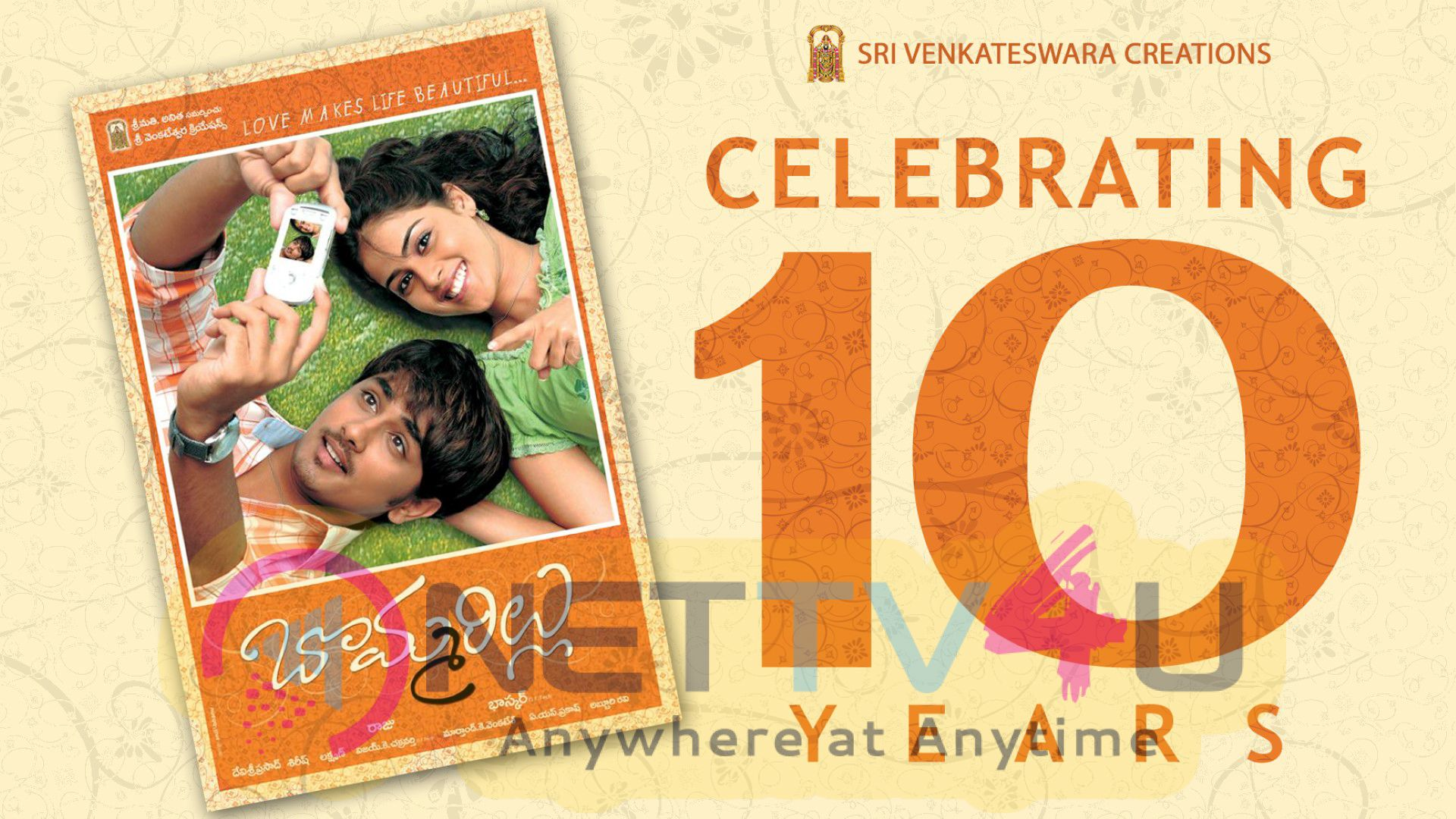 Celebrating 10 Years Of Bommarillu Posters