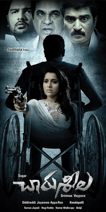 Chaarusheela Movie Review Telugu Movie Review