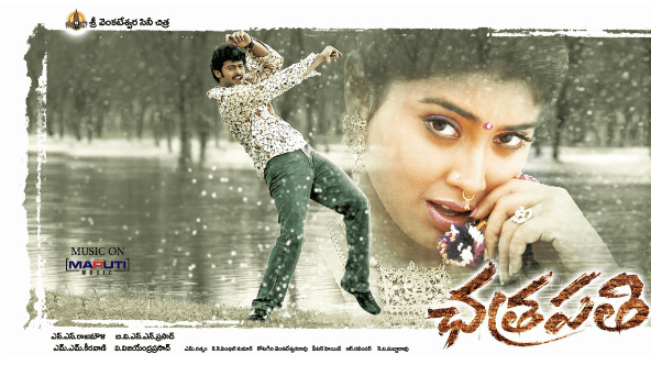Chatrapathi Movie Review Telugu Movie Review