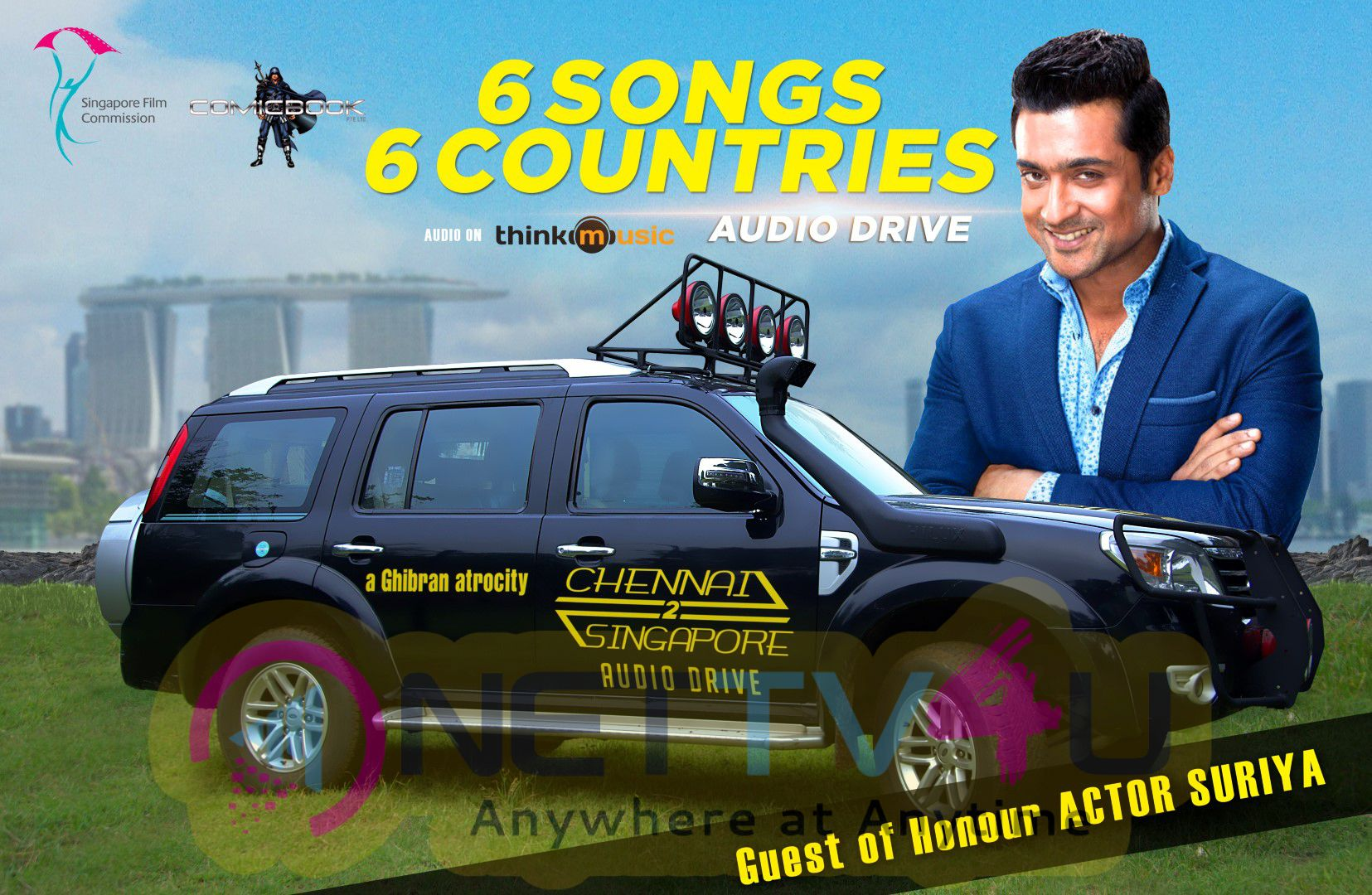 Chennai 2 Singapore Audio Drive Will Be Flag Off By Actor Surya