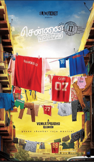 Chennai 600028 II: Second Innings Movie Review Tamil Movie Review