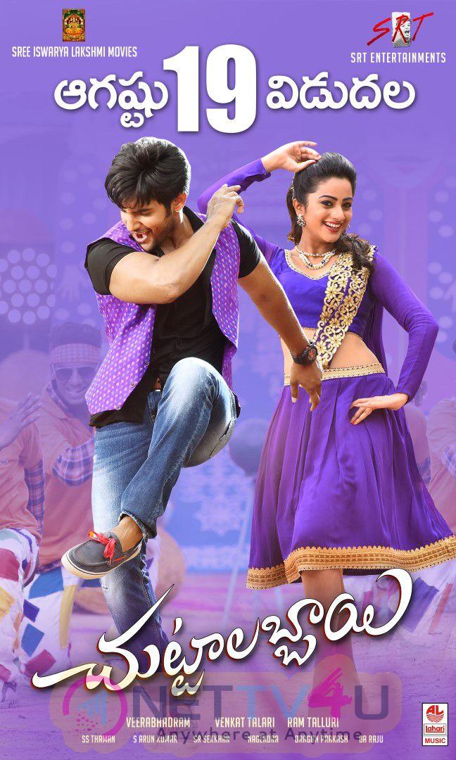 Chuttalabbayi Telugu Movie Release Date Wallpapers
