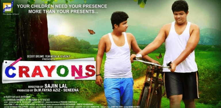 Crayons Movie Review Malayalam Movie Review