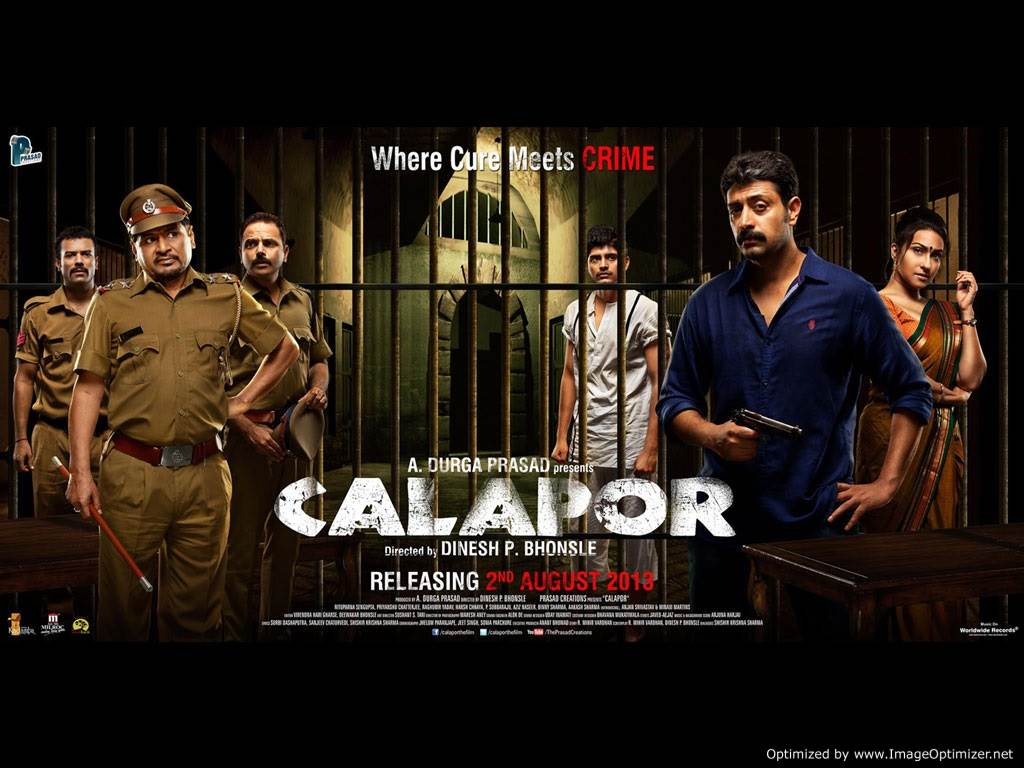 Calapor-The 'Art' of Reformation stretched too far! Movie Review Hindi