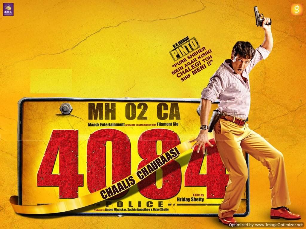 Chaalis Chauraasi Movie Review Hindi
