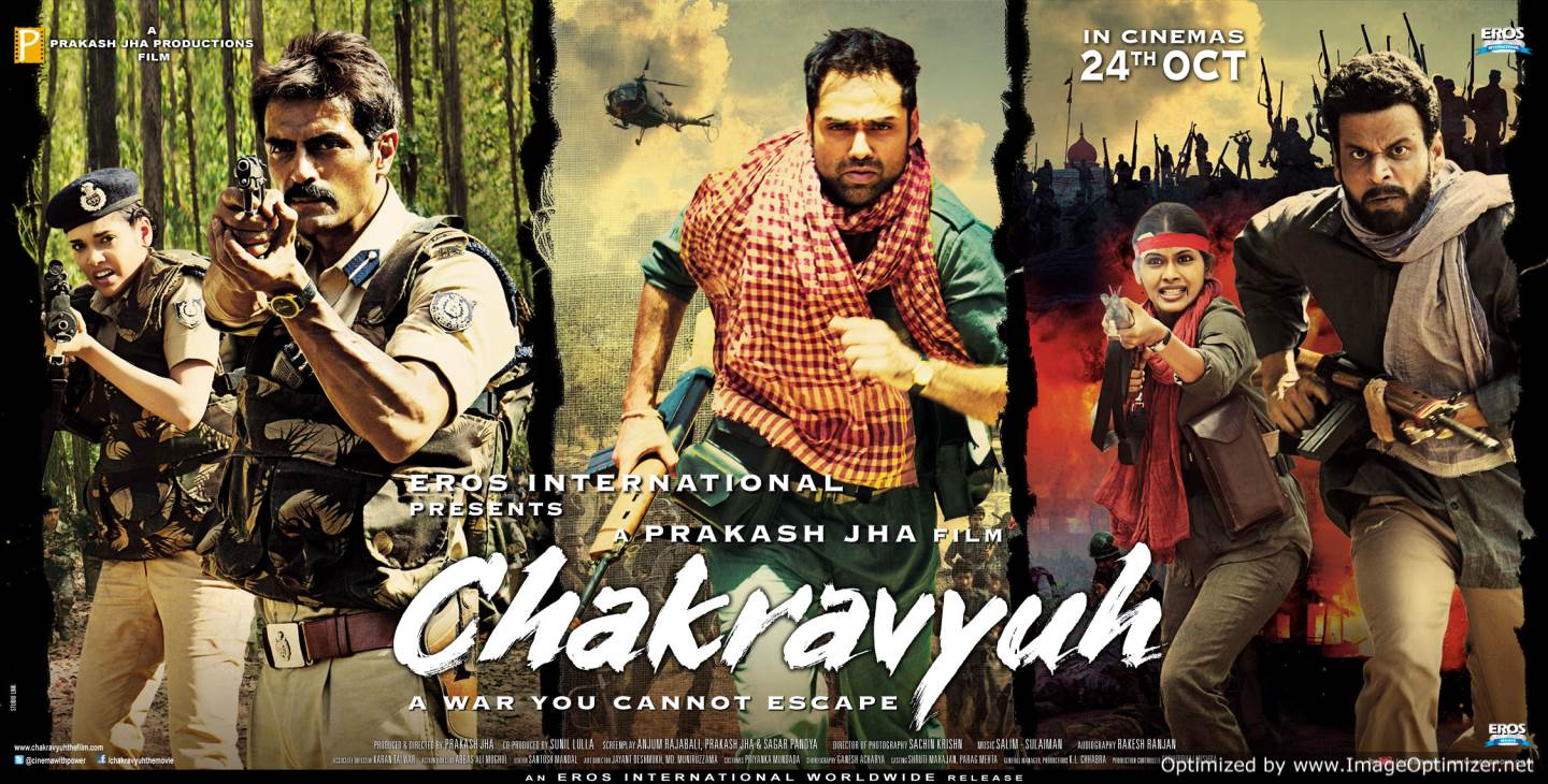 Chakravyuh Movie Review Hindi
